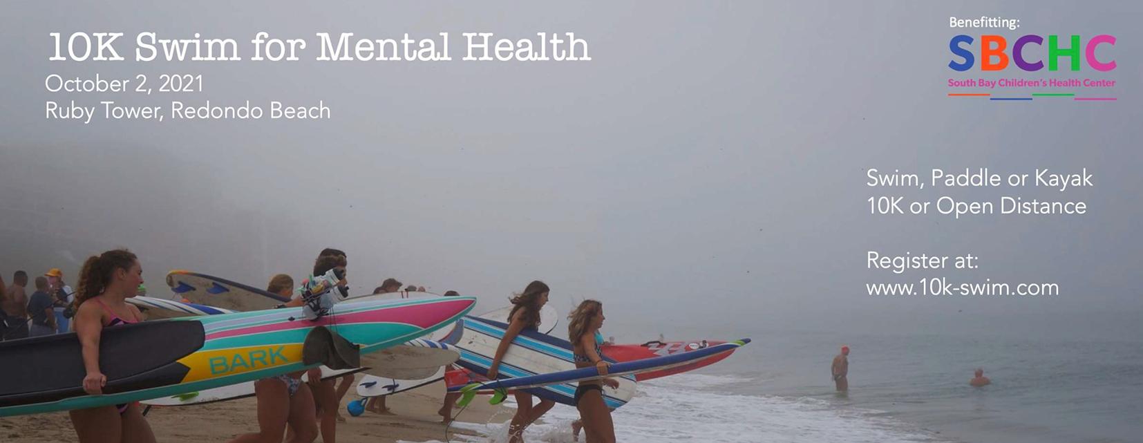 10K Swim for Mental Health